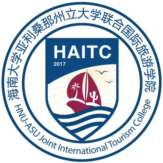Hainan University HAITC