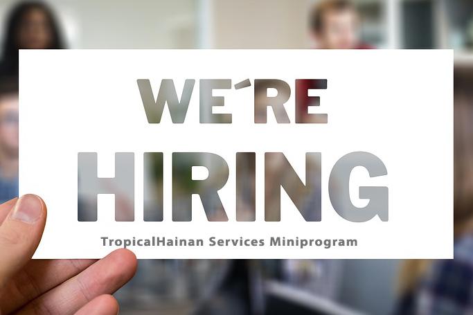 Tropical Hainan Recruitment