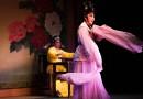 Hainan Opera from Tropical Hainan