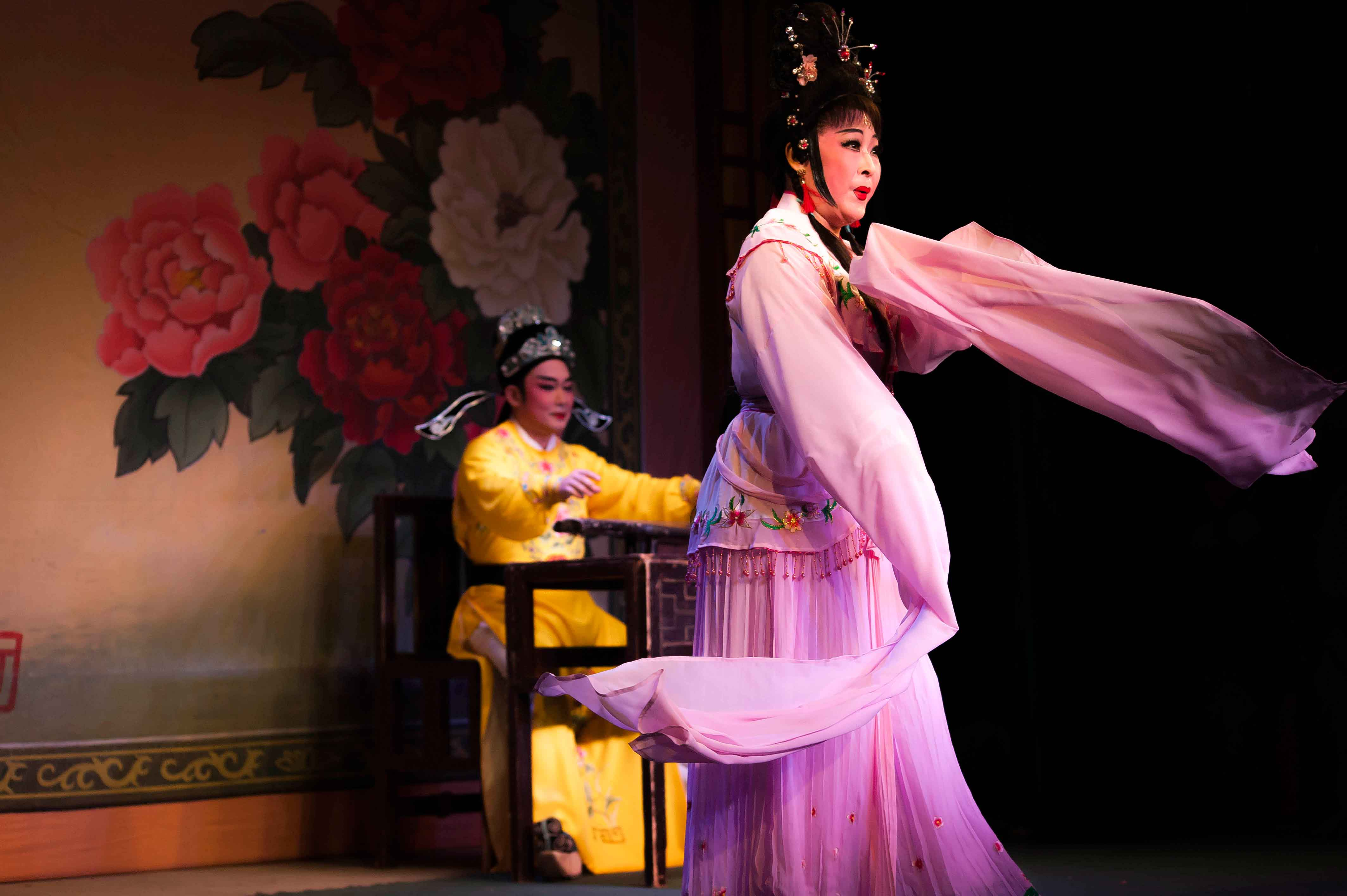 Hainan Opera