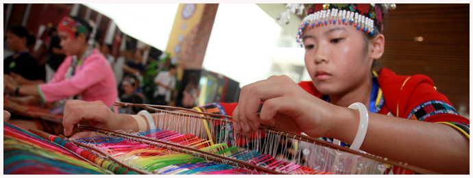 Li minority weaving