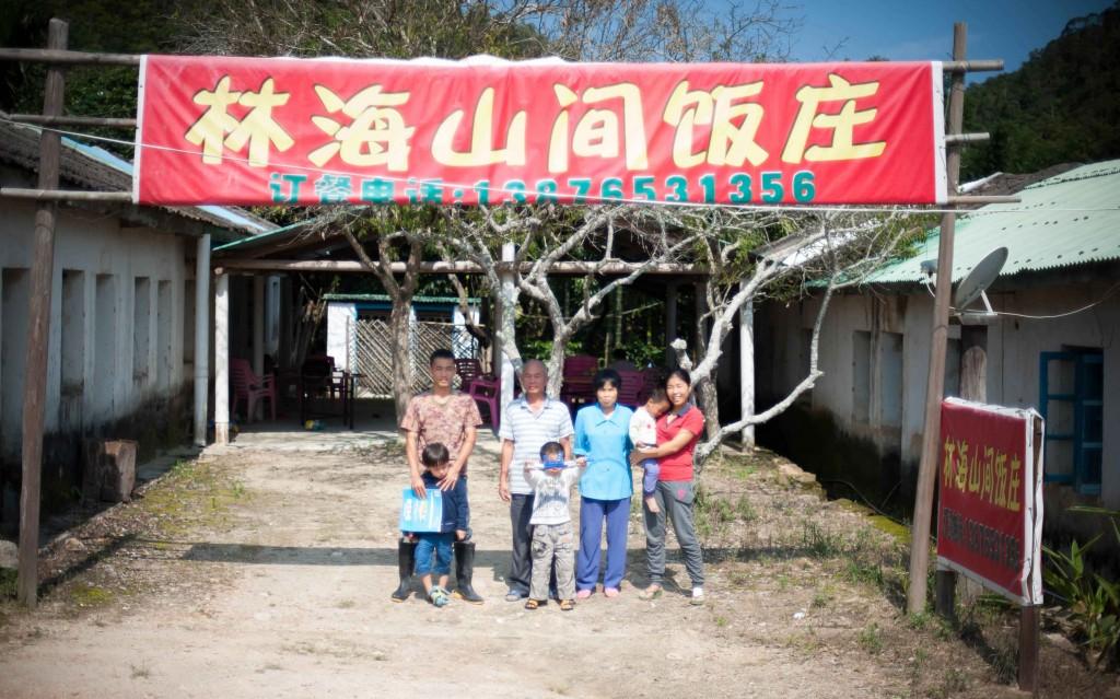 Jian feng ling family restaurant
