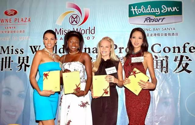 Miss world 2015, Hainan, Sanya