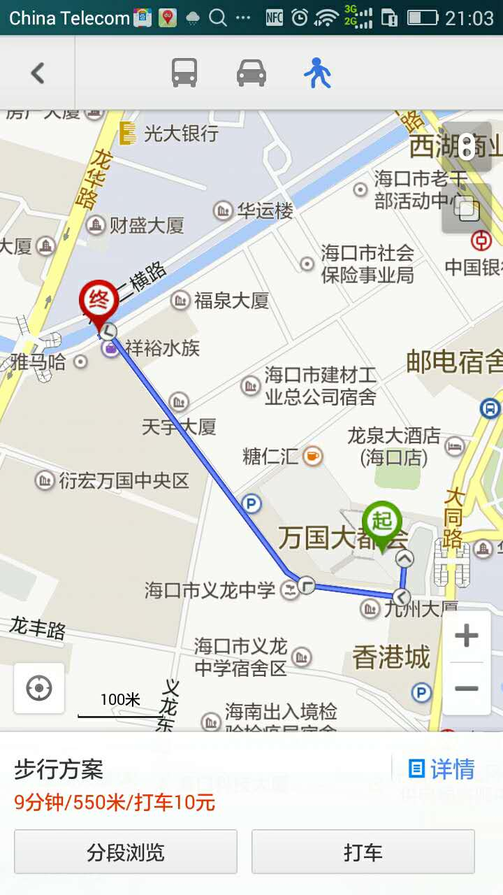 How to get to TK music Bar