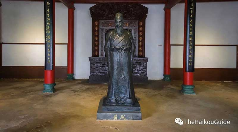 Temple-of-the-five-lords-Haikou-2-header