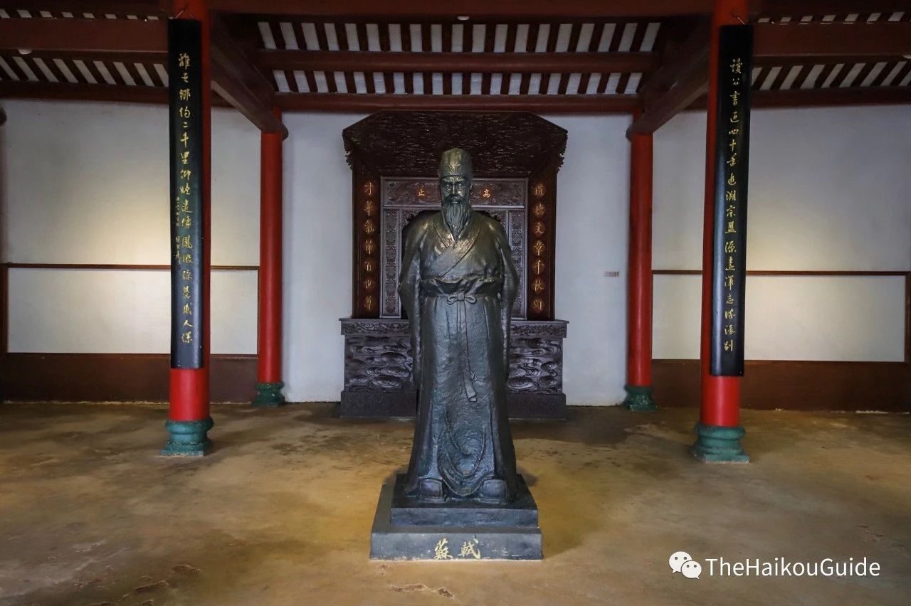 Temple of the five lords Haikou 2