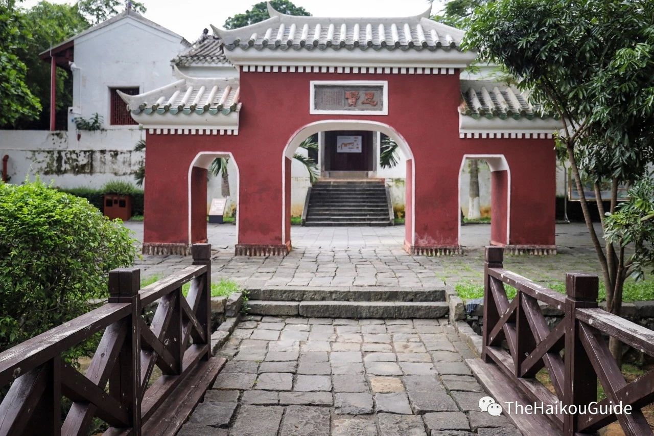 Temple of the five lords Haikou