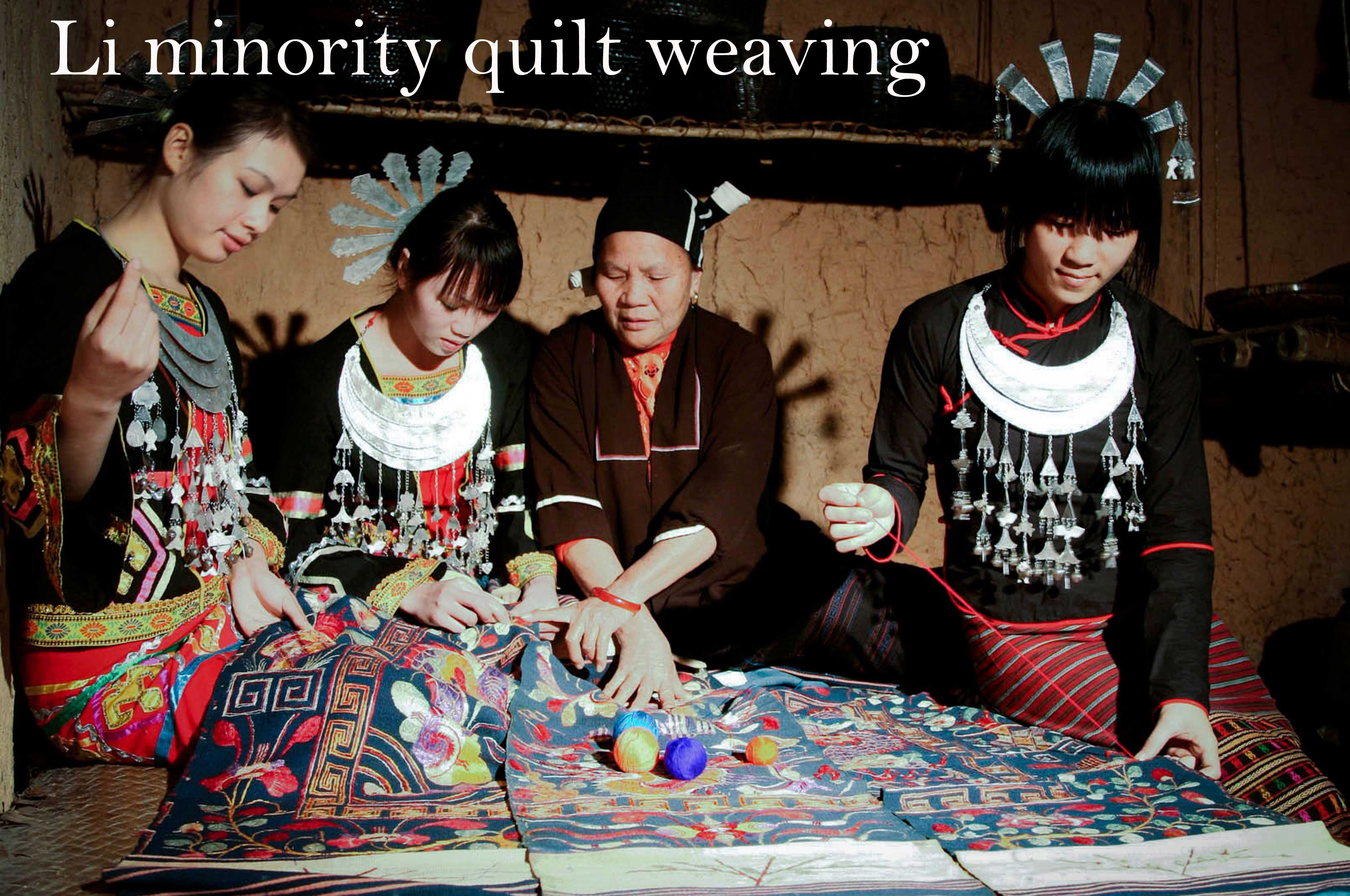 Li minority quilt weaving