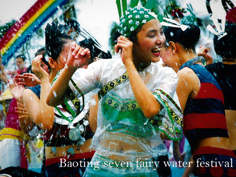 Seven Fairy water festival