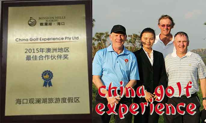 CGE China Golf Experience