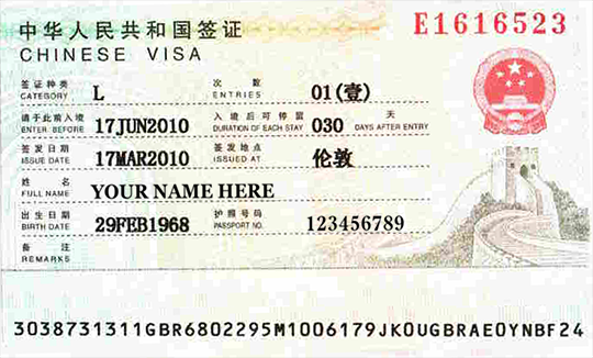 Tourist Visa for Hainan