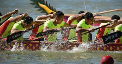 A national dragon boat race will take place in Lingshui, Hainan Province, on December 3,