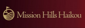 Mission Hills Haikou