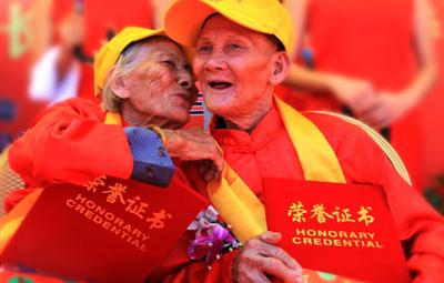 Nanshan longevity festival Hainan
