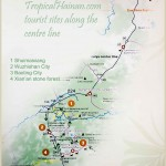 Hainan tourist attractions along the centre line