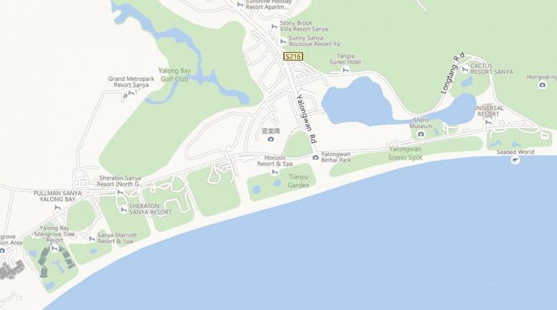 Yalong Bay National Resort District Sanya, Hainan