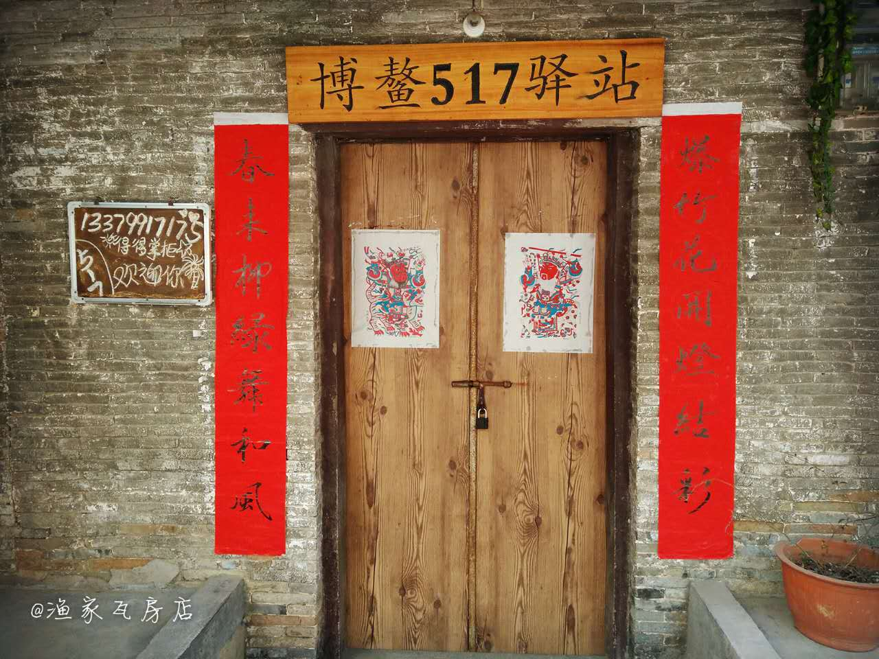 Traditional fisherman's cottage Hainan