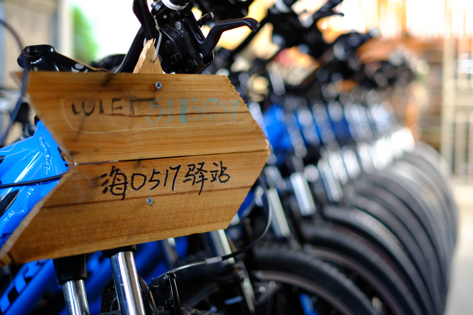 Cycling in Hainan