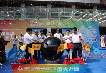 Hainan Media Group