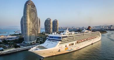 Hainan Sanya Cruise