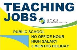Teaching Jobs in Hainan