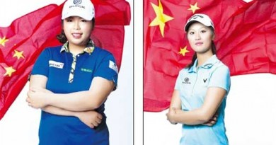 Shanshan Lin Xiyu