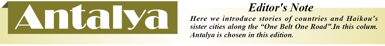 Antalya Editors note