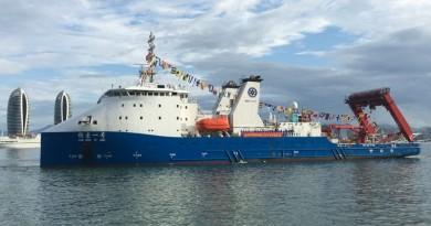 Deep sea manned sub mothership Sanya