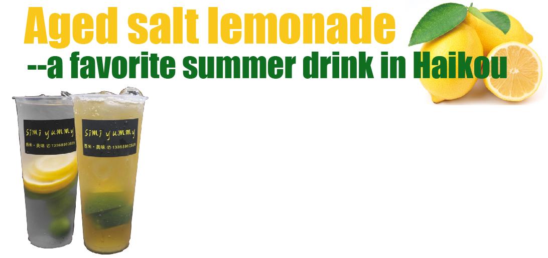 Hainan Aged Salt Lemonade