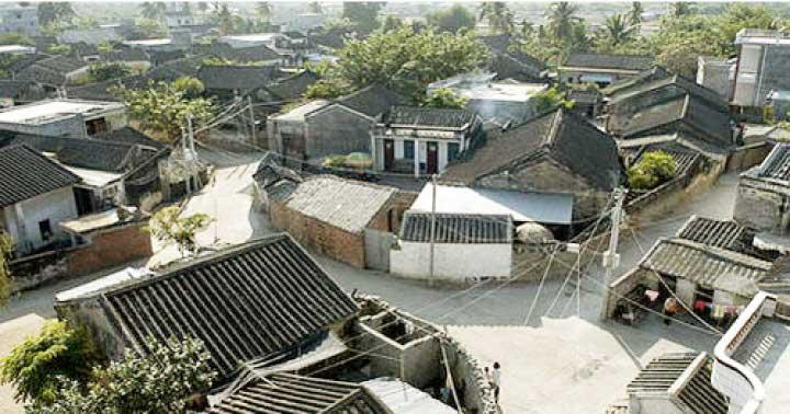 Baoping Village