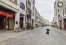 Haikou's Qilou Old Street