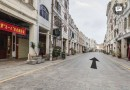 Haikou Qi lou old street