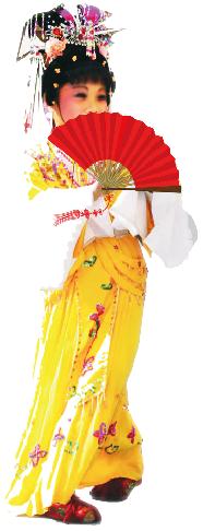 Hainan Opera 1