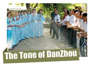 The tone of Danzhou
