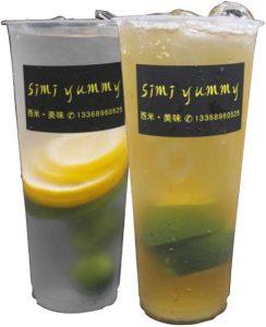 Aged Salt Lemonade