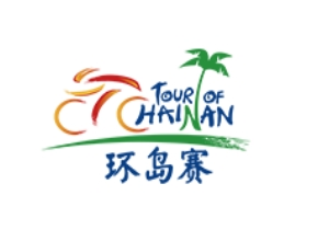 tour-of-hainan