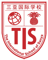 the international school of sanya