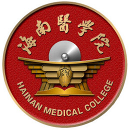 hainan-medical-university-logo