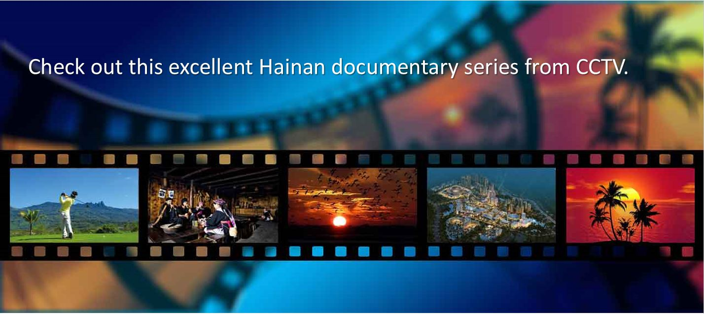 Hainan travelogue Documentary