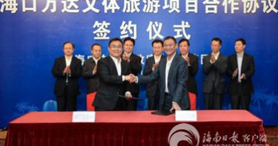 Wanda signs US$7.2 billion shopping complex deal in Haikou