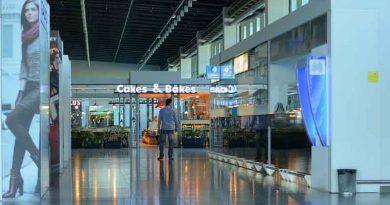 Meilan Airport Industrial Park