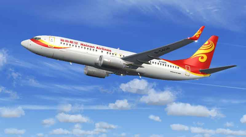 Hainan HNA Aviation Imp & Exp Co Ltd