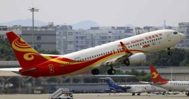 Hainan Airlines to Launch Haikou-Hengyang Service