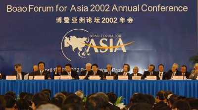 Boao forum for Asia 2002