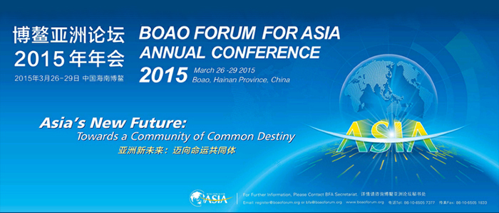 Boao forum for Asia 2015