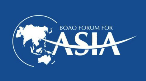 2017 Boao forum for Asia