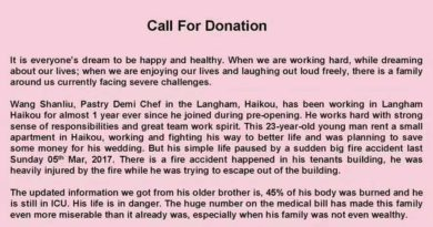 Call for donation