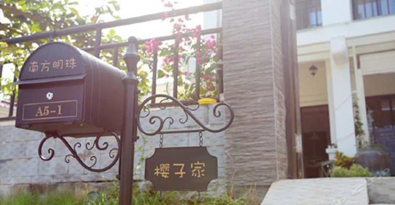 Hostels in Haikou Sakura's Home Guest House