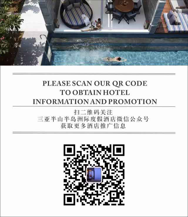 Good food Guide Hainan Island