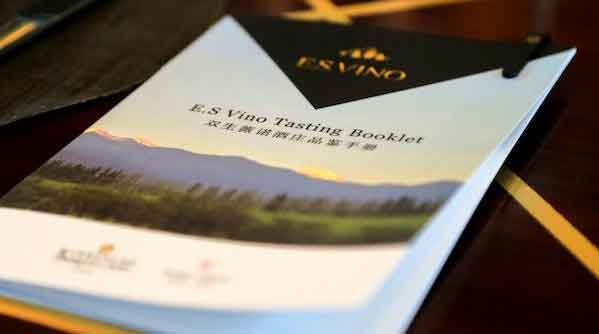 Wine-menu